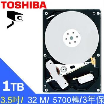 Toshiba AV影音監控 1TB 3.5吋 硬碟 DT01ABA100V