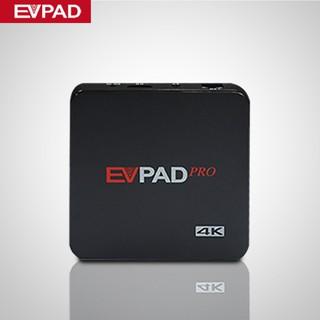 EVPAD PRO 易播盒子 台灣版 台中可面交