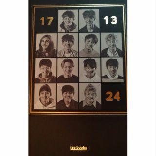 SEVENTEEN  ize photobook 寫真書
