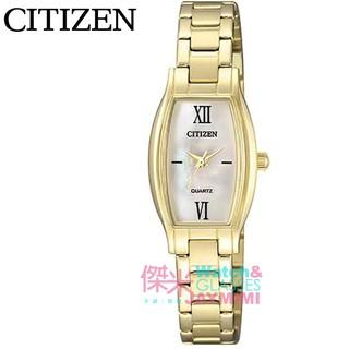 【JAYMIMI傑米】 CITIZEN 星辰錶 女錶系列全新原廠貨 酒桶型金色手腕錶 %23EJ6112-52D
