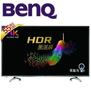 BenQ 55型 4K HDR護眼液晶電視附視訊盒 55JM700