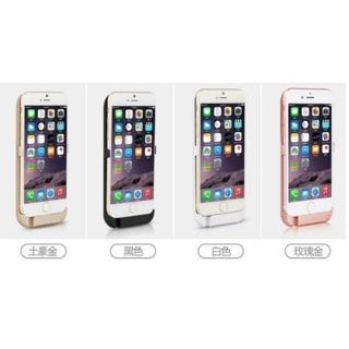 蘋果背蓋行動電源 適用於 iphone6 s iphone7