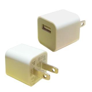 【天馬行銷】AC轉USB旅充插頭 變壓器充電豆腐頭 支援iPhone/SAMSUNG/HTC/ASUS各大品牌(1入)