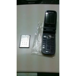 Sony Ericsson Z550i - 鍵盤式手機(替代、當兵、研究、拆解、測試好物)