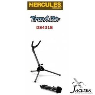 ★ 傑克森樂器 ★ HERCULES 海克力斯 DS431B 薩克斯風放置架