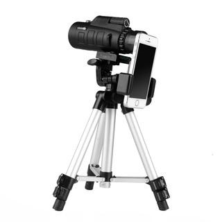 手機拍照望遠鏡 35倍XM3550單筒+拍照夾+大三腳架
