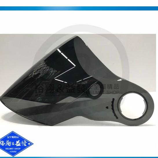 《裕翔》LUBRO RACE TECH (副廠) 深鏡片 耐刮 抗UV 半罩 四分之三帽安全帽 強化