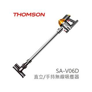 【附贈座充+電池 x 2】THOMSON SA-V06D 吸塵器 無線 手持可水洗HEPA濾網 公司貨   熱銷機種!