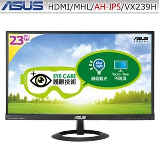 ASUS VX239H(超低藍光.不閃屏) 23型AH-IPS寬螢幕