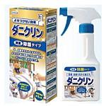 UYEKI日本製防螨(蹣)噴液藍色除菌型250ml★日本過敏協會推薦.噴後防蹣效果可達1個月