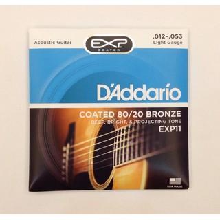 立昇樂器 D'addario EXP11 民謠吉他弦 Daddario EXP-11 木吉他弦 黃銅包覆 新包裝 現貨