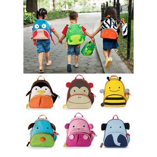 【AFSK002】SKIP HOP(尾單搶便宜)兒童可愛動物造型背包