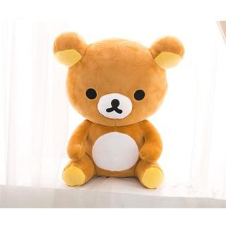 拉拉熊 Rilakkuma 懶懶熊 坐姿玩偶 絨毛 公仔 絨毛玩具 娃娃 絨毛娃娃 玩偶 玩具