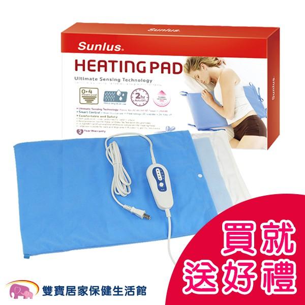 【贈好禮】三樂事熱敷墊 SP1001 乾濕兩用 電熱毯 電毯 MHP711 30X60公分