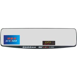 掃描者 K6500 GPS測速+行車記錄器+32G記憶卡