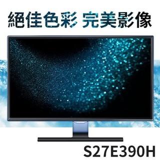 ★XQ-3C★SAMSUNG 三星 S27E390H/S27E390HS 27型 水晶纖薄邊框 PLS LED 螢幕