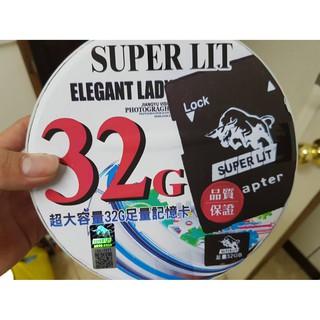 蠻牛 SUPER LIT 記憶卡 SD卡 32G