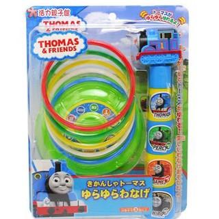 Thomas湯瑪士小火車 套圈圈玩具 日本進口