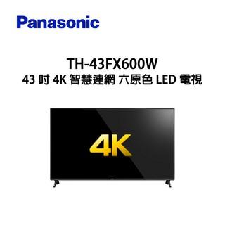 折扣碼M8115 Panasonic 國際牌 TH-43FX600W 43吋 4K 液晶電視 延續TH-43EX600W