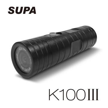 速霸 SUPA K100 III 三代 超廣角170度防水型1080P 極限運動 機車行車記錄器