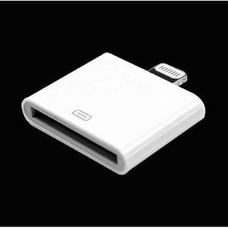 全新 Apple iPhone 30Pin轉8Pin 轉接頭 白色 轉接頭 iphone 4轉 iphone 5/5s