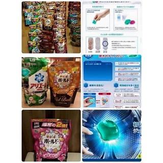 日本果凍洗衣球
