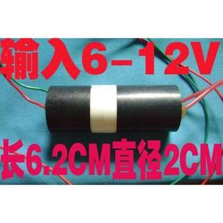 圓形50KV直流高壓逆變器變壓器/升壓器成品模塊  [105565] 。