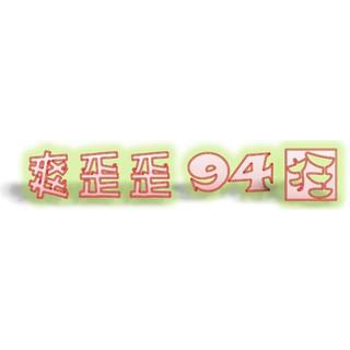 【全台保修】 FLYSTER Q9 -專業維修