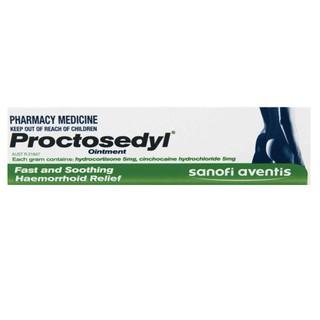 澳洲  Proctosedyl 痔瘡膏30g