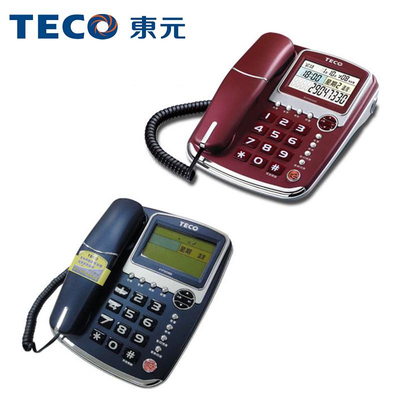 東元 TECO 來電顯示 語音報號 有線電話 室溫/報號/報時 XYFXC003 【24H出貨】