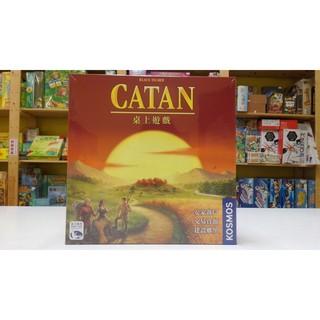 【伴桌趣正版桌遊】 卡坦島 Catan 系列 基本版 海洋 騎士 5-6人 大盒版 巨龍 寶藏 策略遊戲