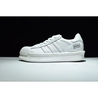 Adidas ro mastodon pro model 貝殼頭休閑板鞋 頭層皮厚底男女鞋 純白 BA9761