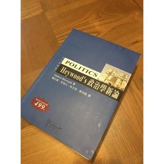 [二手書]政治學新論/政治學/刑法總則破/Multivariate data analysis/法律人的第一本書