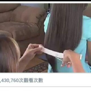 女性必備品~剪髮神器/修剪器 (瀏海夾尺+髮尾夾尺)