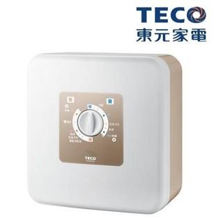 ★免運 TECO 東元 烘被機 YQ1001CB