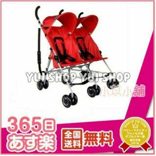 《4色》日本coolkids/cool kids 雙人推車 雙胞胎傘車 輕便傘車 日本樂天熱賣/雨罩/扶手