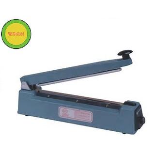 【里長包材】桌上型40CM封口機 電熱線 鐵氟龍膠帶
