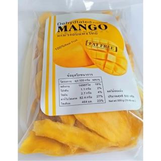 500g 泰國代購原裝進口特產芒果乾泰國曼谷零食水果乾果脯