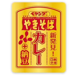【LING in JP】日本 7-11限定商品 PEYOUNG 新發現! 咖哩+納豆 炒麵 120g