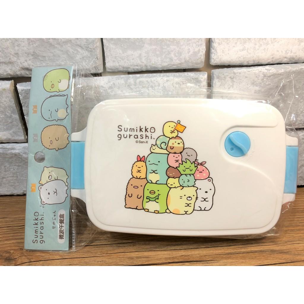 現貨 ❤ 【NANANA小舖】娃娃機商品-角落生物微波盒 塑膠便當盒 可微波 扣式餐盒 可愛