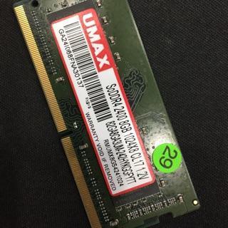 UMAX ddr4 2400 8g