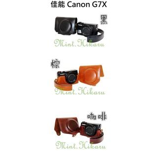 [現貨] 佳能 Canon G7X 相機皮套 相機包 附螢幕保護貼