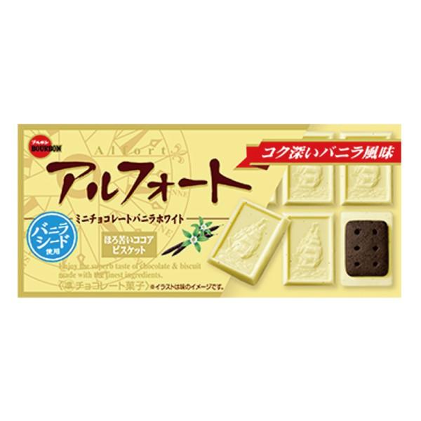模範生的店 【Bourbon北日本】 帆船迷你香草白巧克力餅乾(55g)