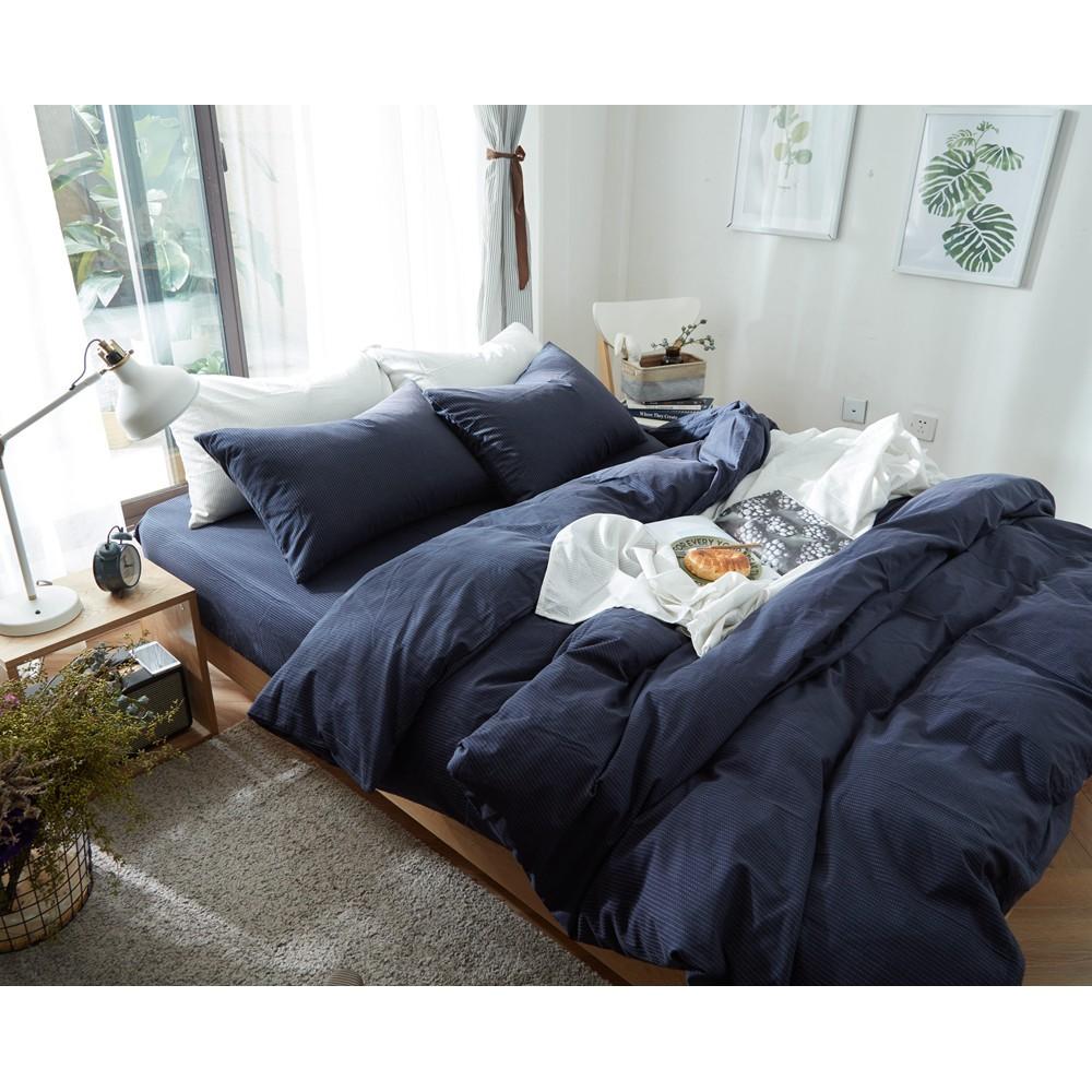 🎴無印風格🎴棉刺子藍色四件套水洗棉床單 被套 枕頭套 整組床包 床罩 單人雙人純棉床組 無印良品