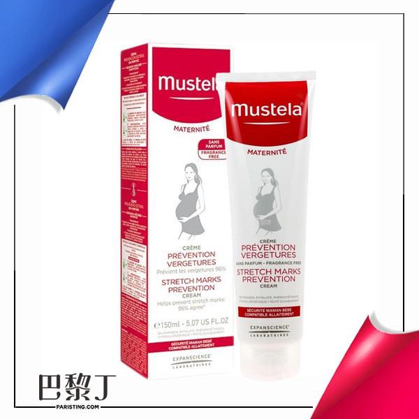 慕之恬廊 孕膚霜 (無香款) 150ml Mustela【巴黎丁】