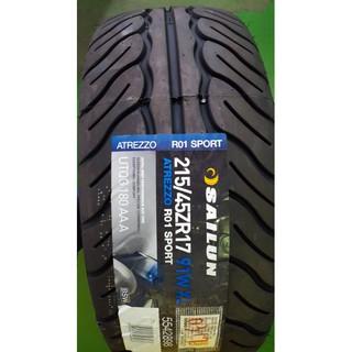 +超鑫輪胎鋁圈+ SAILUN 賽輪 R01 SPORT 熱熔胎 215/45-17 另有 F1A3 AS-1