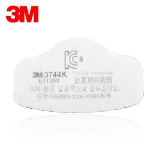 3M3744K顆粒物過濾棉3M濾棉/過濾棉/活性炭濾棉3200口罩濾棉
