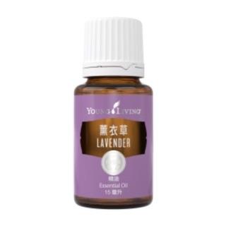 YL薰衣草Lavender精油
