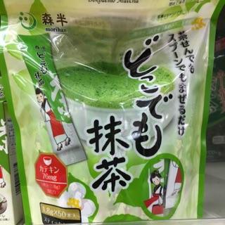 ❤️現貨❤️日本森半抹茶粉 量販包拆售