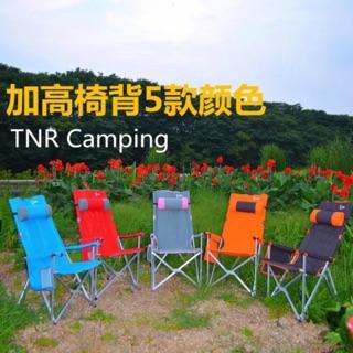 新TNR 5色加高款 TNR加高款大川椅 大川椅 椅背加高款 可靠頭  5色可選 可折疊收納戶外露營大川椅